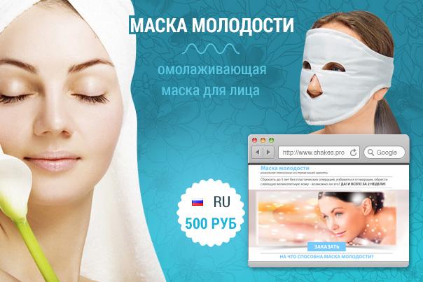 Самая эффективная омолаживающая маска в домашних условиях